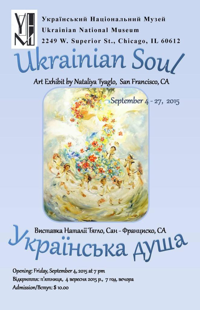 Ukrainian Soul Art Exhibit